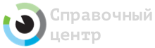 Справочный центр KazDATA